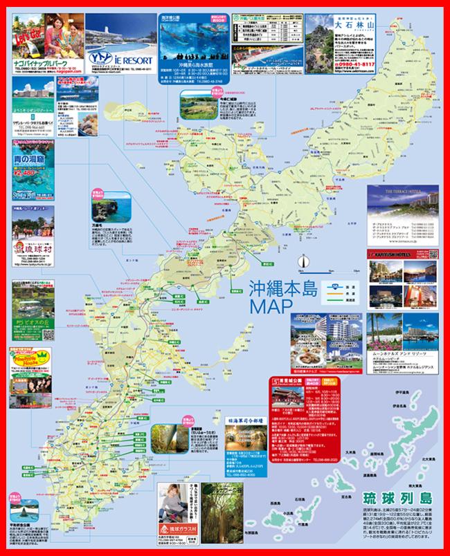 沖縄 本島 沖縄 県 の 中 で ... : 世界白地図 : 白地図